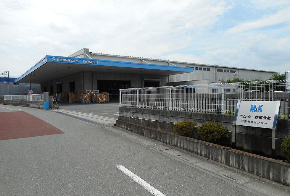 日高三島食品物流センター