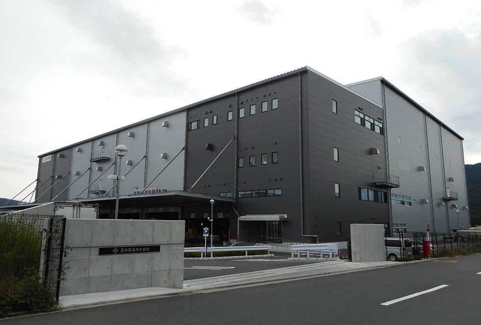 三井食品(株)首都圏西物流センター